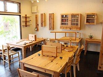 「toneko様専用 オーダーローテーブル」の画像