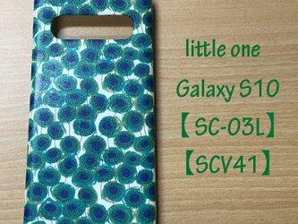 【リバティ生地】ザンジー・サンビーム グリーン Galaxy S10の画像