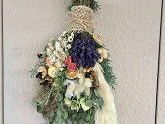 セール ラベンダーとパンパスグラスの花束の画像