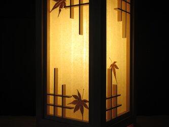 もみじの灯り  組子麻の葉の画像