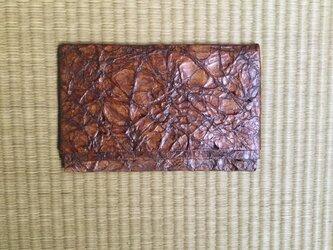 カード(パス)ケース 柿渋染(横型)の画像
