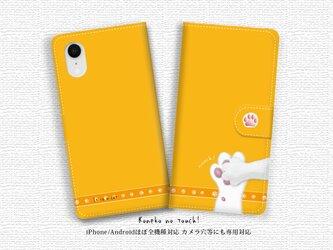 iPhone/Android対応 手帳型スマホケース(カメラ穴あり/はめ込みタイプ)【子猫のタッチ!《パパイヤカラー》】の画像