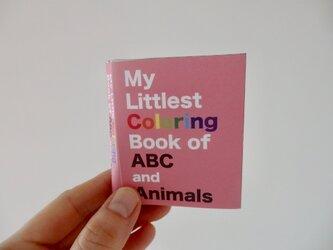 一枚の紙からできる工作ミニぬりえ!「My Littlest Coloring Book of ABC and Animals」の画像