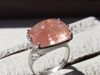 モルガナイト * Morganite Ringの画像