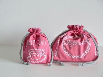 コップ袋&お弁当袋セット  ストライプピンク  入園入学グッズ、お習い事に 名入れ無料 の画像