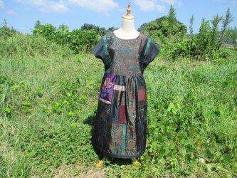 着物リメイク  ♡  大島紬のパッチ ワンピース ♡ 一点品の画像