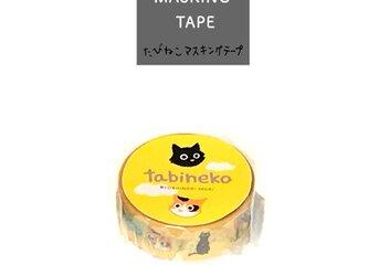 たびねこマスキングテープ 1個の画像