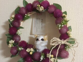 千日紅と猫ちゃんのリース Mの画像