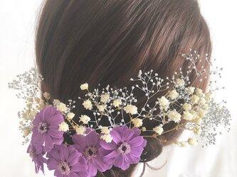 【ヘッドドレス/髪飾りプリザーブドフラワー/ウェディング・前撮り和装】ラベンダージニアの画像