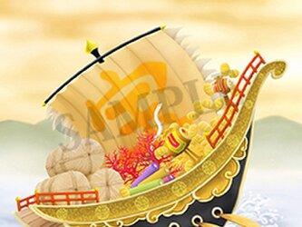 フルスクリーンB5ポスター「宝船」(額装済み)の画像