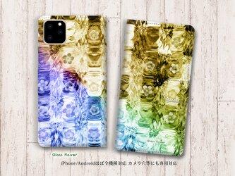 iPhone/Android対応 手帳型スマホケース(カメラ穴あり/はめ込みタイプ)【Glass Flower】ほぼ全機種対応の画像