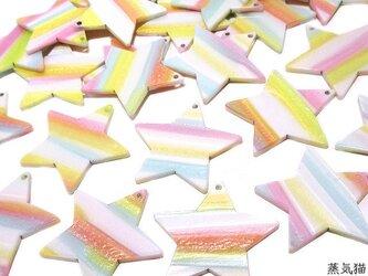 ゆるい虹色ボーダーチャーム 星型パーツ 34mm 6個【パステル ピアス ハンドメイド素材】の画像