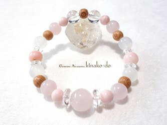 ホルモンバランスを整えて、内外から美しく魅力的に#04~天然石&屋久杉ブレスレットの画像