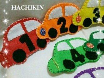 【送料込】ボタンの練習☆カラフルカー☆知育おもちゃの画像