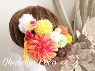 ℃ute オレンジダリアとマムの髪飾り10点Set No606の画像