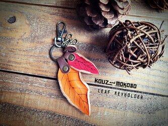 ▲LEAF 鮮やかに揺れる秋の紅葉「リーフ キーホルダー」バッグチャームに♫シワ加工の画像