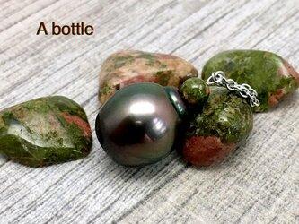 A bottle(ボトル)の画像