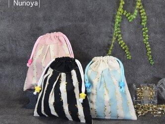 キラキラstar☆のミニ巾着(コップ袋・給食袋)の画像