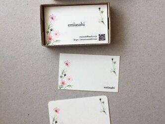 コスモスの名刺 ショップカード メッセージカード 50枚の画像