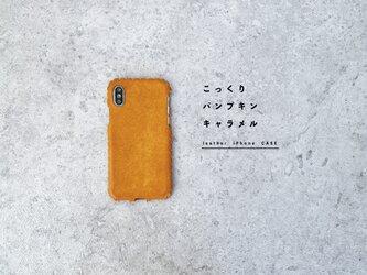 全機種対応iPhoneレザーケース(パンプキンキャラメル)の画像