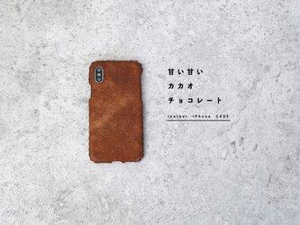 全機種対応iPhoneレザーケース(カカオチョコレート)の画像