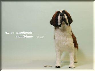 羊毛フェルト 犬 セント・バーナードの画像