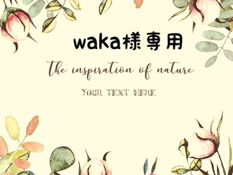 【Waka様専用】ひまわりリース・ハロウィンリースの画像