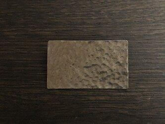 洋白の長四角ブローチの画像