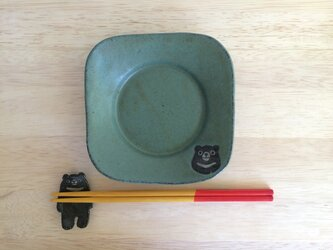 角丸リム皿の画像