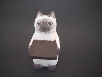 木彫り 置物 ミニ立ちネコ シャム リング置きの画像