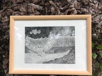 【Sold out】カムイモシリからの飛翔 コタンコロカムイ   エッチング  銅版画 A4の画像