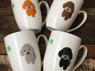 プードル ラウンド マグカップ 3色 ★ トイプー 300ml コーヒー 紅茶 ココアの画像