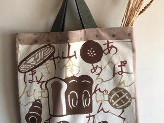 柿渋染めバッグ 和パンの画像
