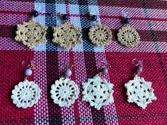 【オーダー品】かぎ針編みのイヤリングの画像