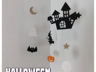 Halloweenモビールの画像