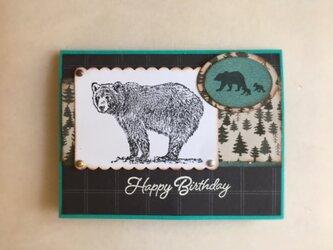熊のバースデイカードの画像