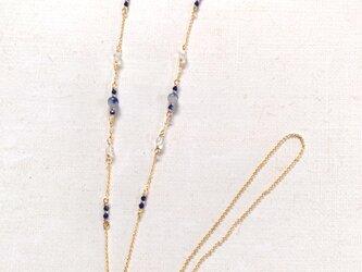 天然石のメガネチェーン(ブルー)の画像