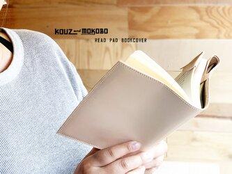 ▲READ 読書の秋本好きさんのヌメ革カバー「リードパッド ブックカバー 」手帳・ノート・ほぼ日・母子手帳(RPB)の画像