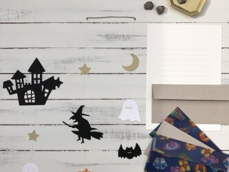 Halloweenモビール&ドイツ紙のレターセット&マグネットの画像