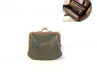 姫路レザー  ポッケ付き miniがま口財布◆カーキの画像