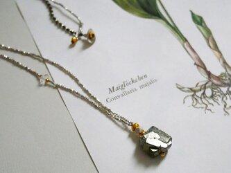 パイライト原石×ハーキマーダイヤモンド・シルバービーズミドルネックレス n1356の画像
