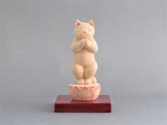 木彫り 立ち合掌猫 猫仏1922の画像