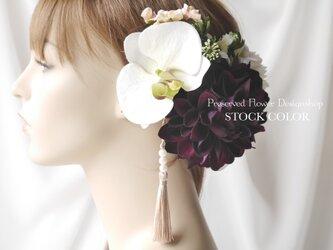 コチョウランとダリアのヘッドドレス/ヘアアクセサリー(ホワイトパープル)*結婚式・成人式・ウェディングドレスにの画像