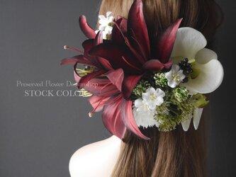 ユリとコチョウランのヘッドドレス/ヘアアクセサリー(ワインレッド)*結婚式・成人式・ウェディングドレスにの画像