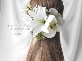 ユリとコチョウランのヘッドドレス/ヘアアクセサリー(ホワイト)*結婚式・成人式・ウェディングドレスにの画像
