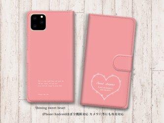 iPhone/Android対応 手帳型スマホケース(カメラ穴あり/はめ込みタイプ)Shining sweet heartの画像