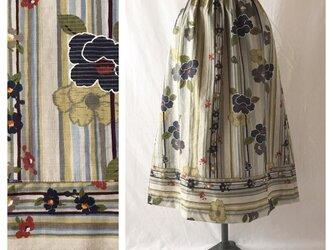 【和柄】はんなりと可愛い裾切替スカート:80cm丈(ネイビー)の画像