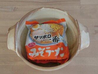 ラーメン用土鍋・Dの画像