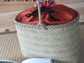 伝統の 岩手二戸 鳥越竹細工 籠バック&巾着袋 華の画像