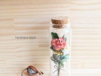 《送料無料》バラのミニミニブーケの小瓶 ※ラッピングは別途購入をお願いしますの画像